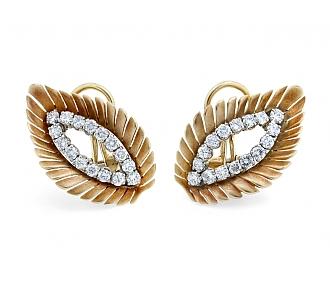 Diamond Leaf Earrings  in 18K Gold