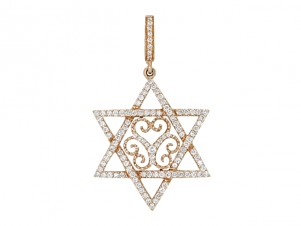 Rhonda Faber Green 'Star of David' Diamond Pendant in 18K Rose Gold