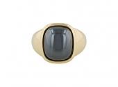 Hermès Hematite Ring in 18K