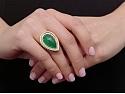 Pamela Froman 'Empress' Green Onyx and Diamond Ring in 18K