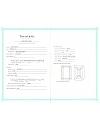 Paperwork 21809772 G01190453