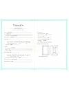 Paperwork 21809772 G01190455