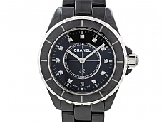 Chanel 'J12' Diamond Quartz Watch in Black